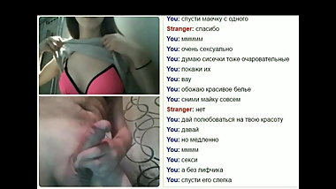 Videochat #73 Bras, boobs and my dick